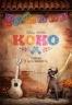 Koko (sinhronizovano)