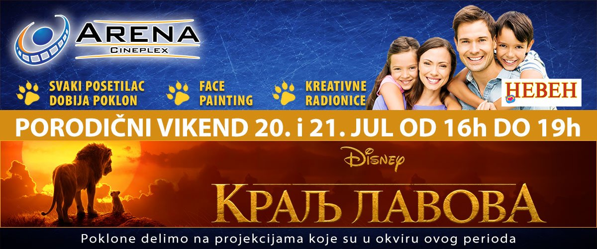 Dugoočekivani film Lion king, kreativne radionice i face painting u Areni Cineplex! Vidimo se u bioskopu na porodičnom druženju!